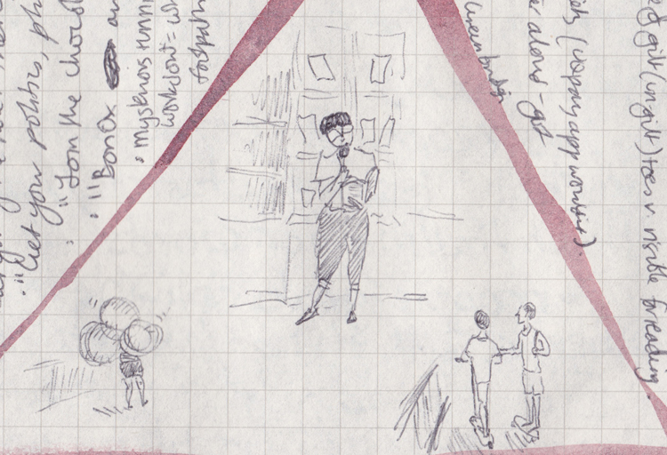 A pen sketch of Shastra Deo reading.